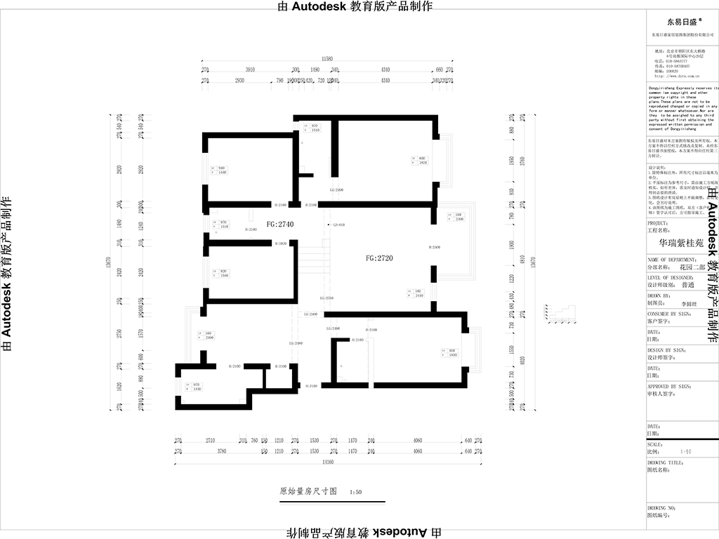 华瑞紫桂苑162㎡现代轻奢风格装修效果图装修设计理念