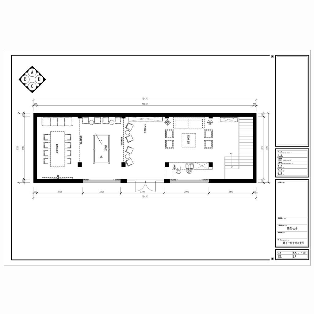 墨安山舍-混搭-1800㎡装修设计理念