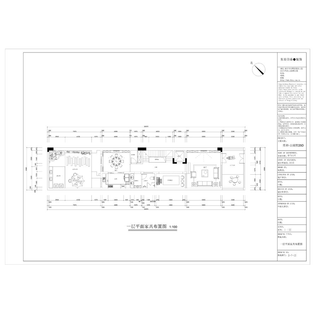 荣和·公园墅450㎡轻奢简欧装修设计理念