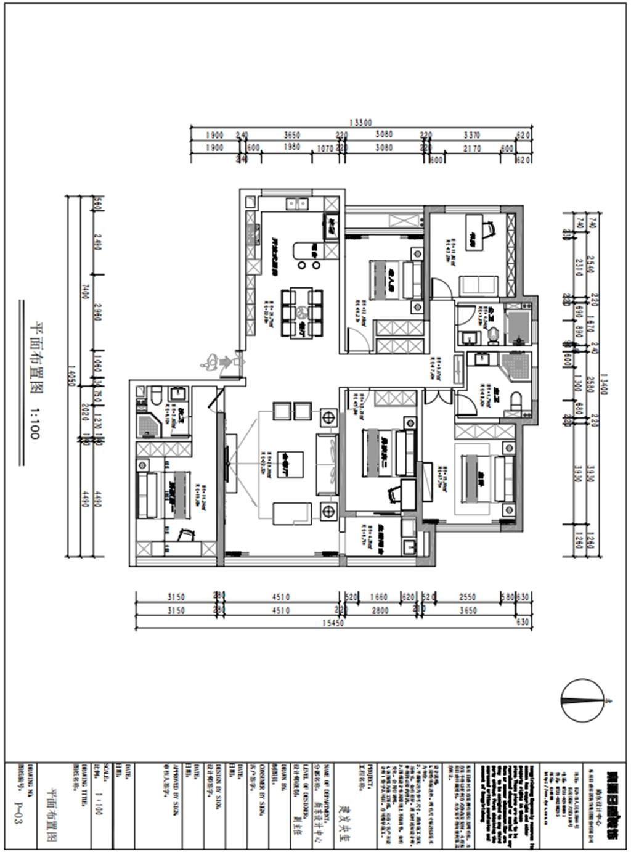 建发央玺198平米现代中式风格五居室装修案例装修设计理念