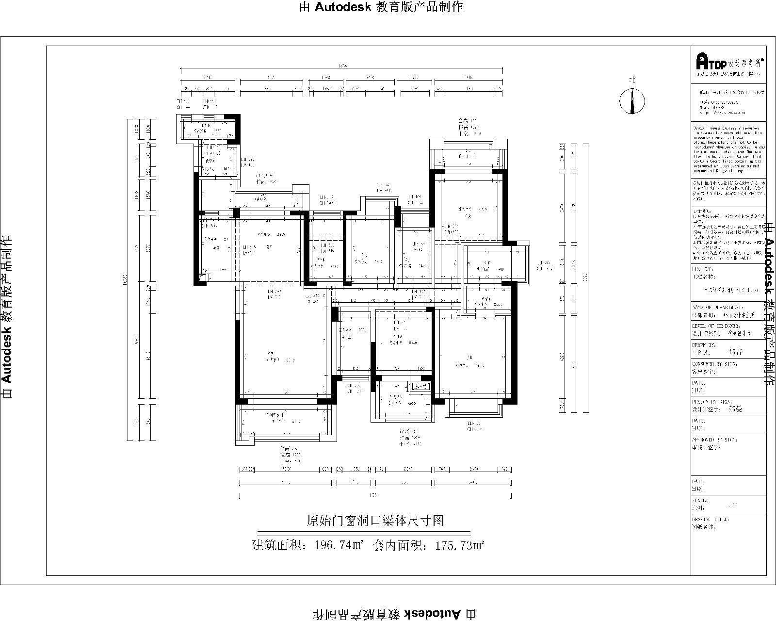 十二橡树庄园-197平米装修-现代简约风格设计案例装修设计理念