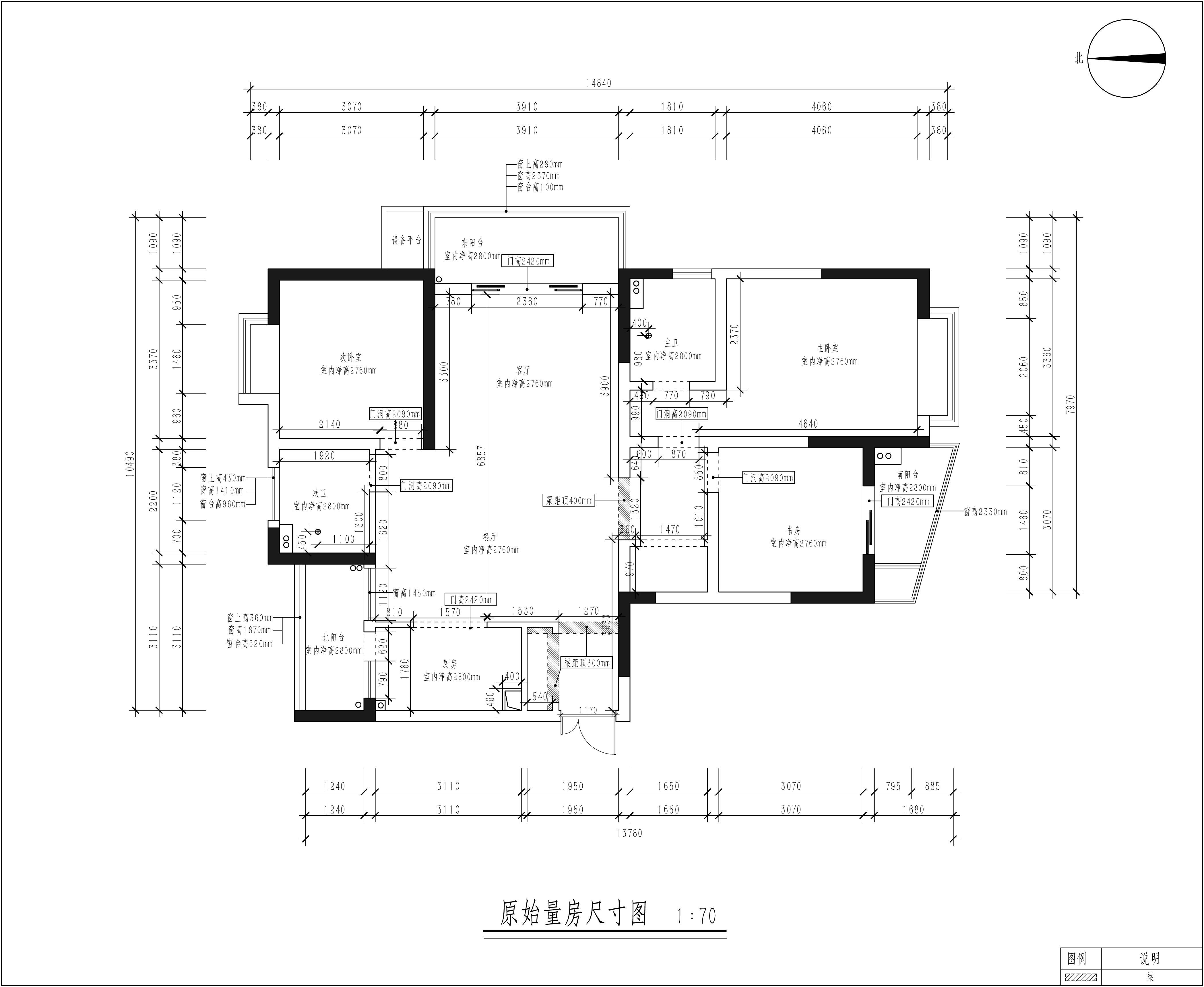 天鹅湾花园140㎡新中式风格装修效果图装修设计理念