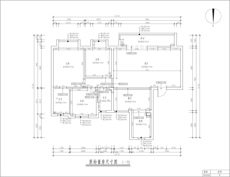 LOL竞猜城-136㎡装修-新中式风格设计案例装修设计理念