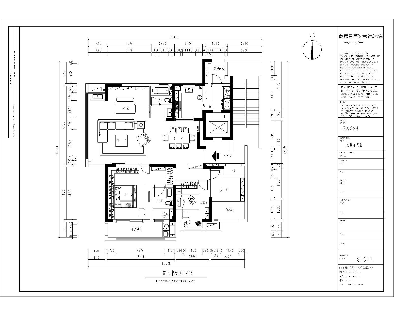 161平-现代简约-世贸石湖装修效果图装修设计理念