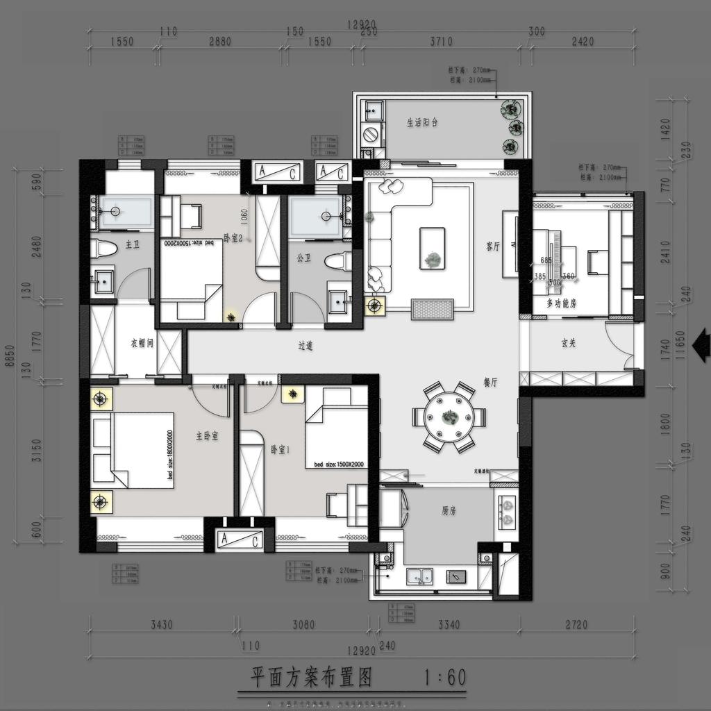 保利海德124㎡新中式风格装修案例装修设计理念