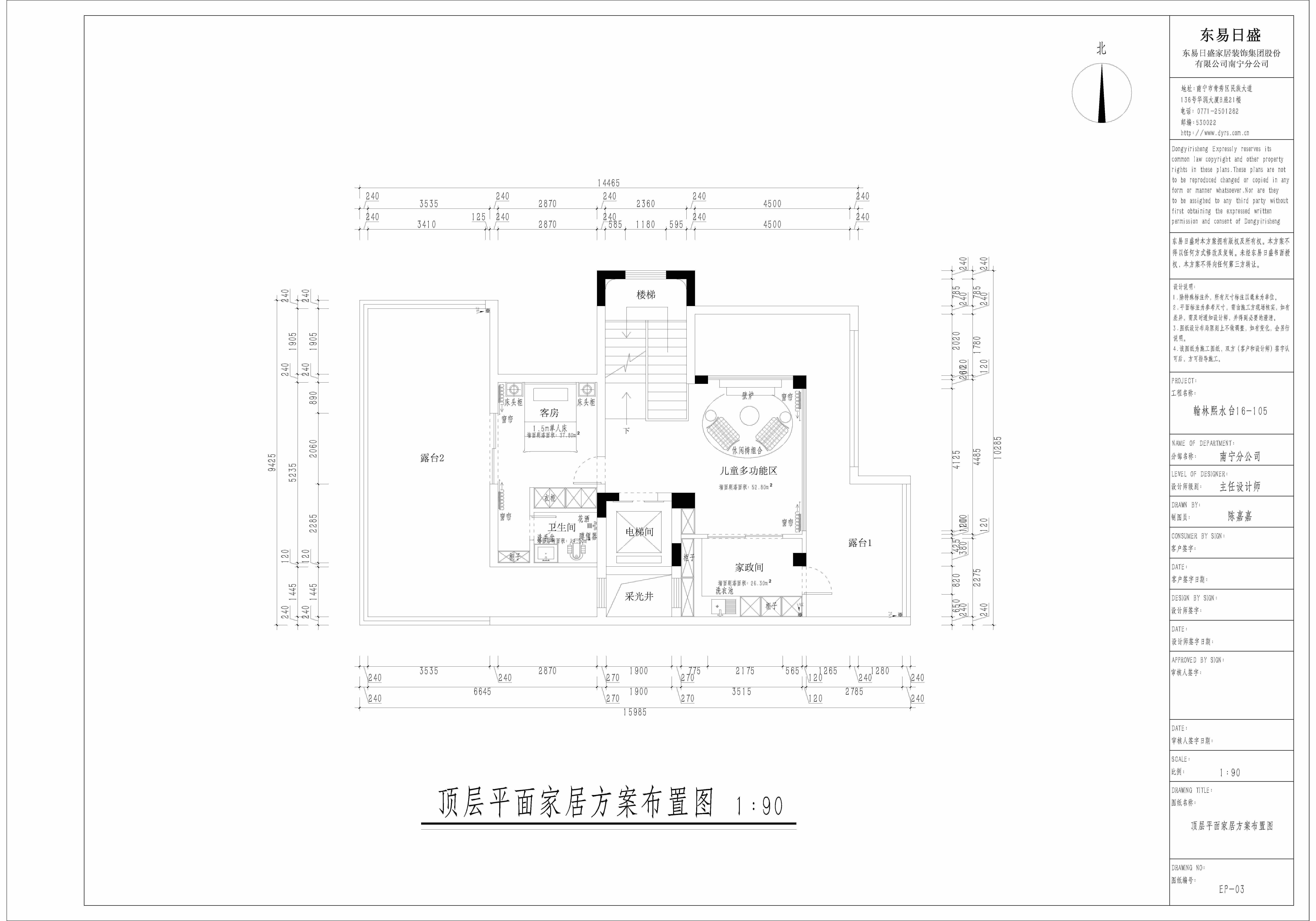 翰林熙水台850㎡新中式装修风格装修设计理念