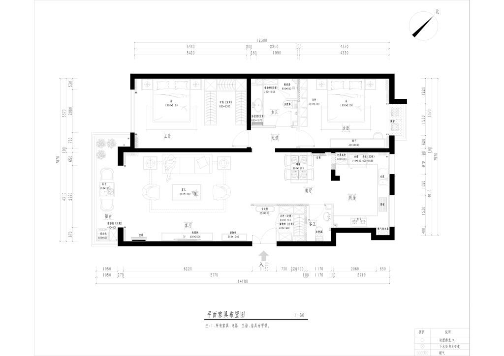 香海园-195㎡-简约美式装修设计理念
