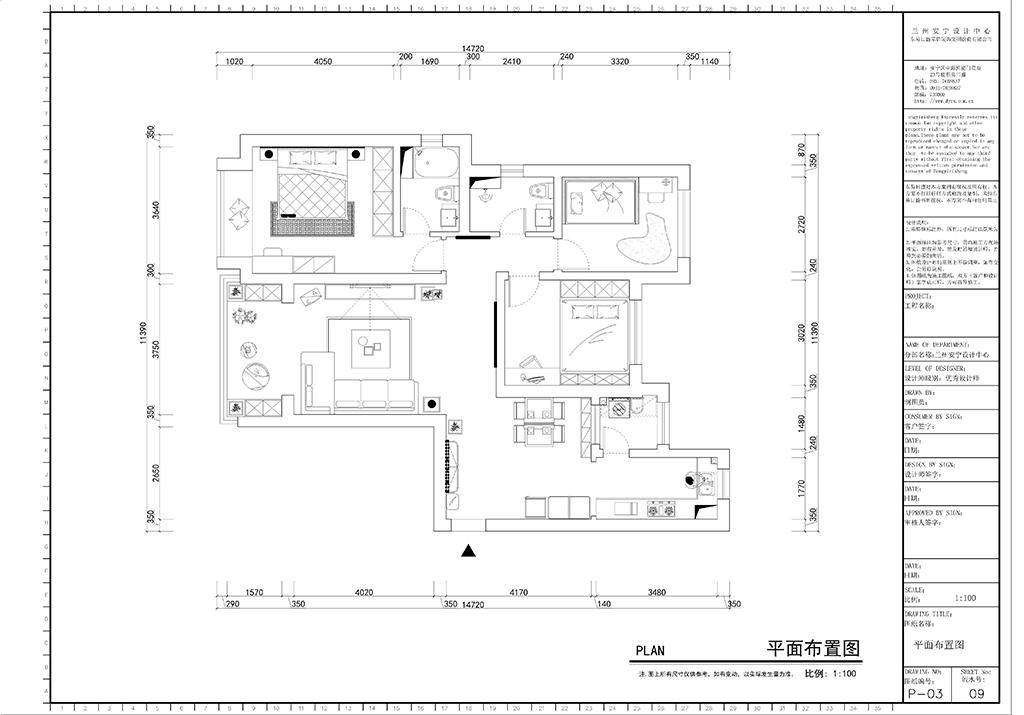 恒大名都-140平米-新中式风格装修案例效果图装修设计理念