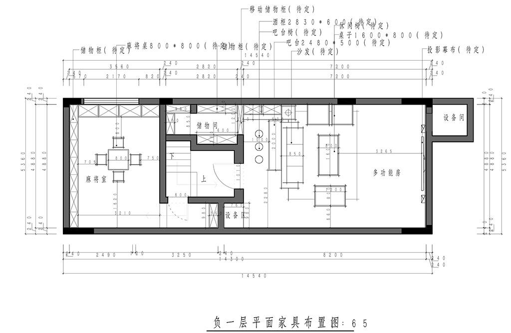 东莞厚街卓越维港-167㎡新中式别墅装修设计案例装修设计理念