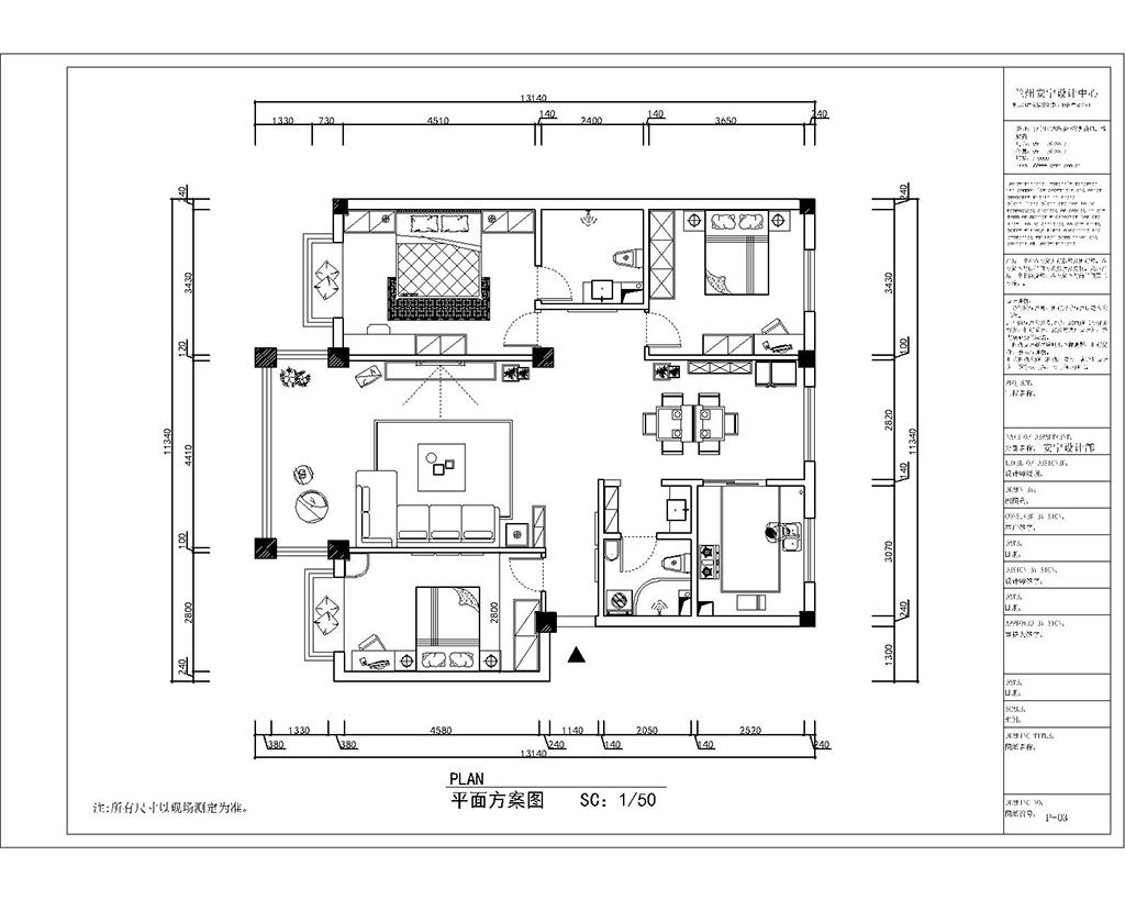 金海天嘉园-136平米-简欧风格装修案例效果图装修设计理念