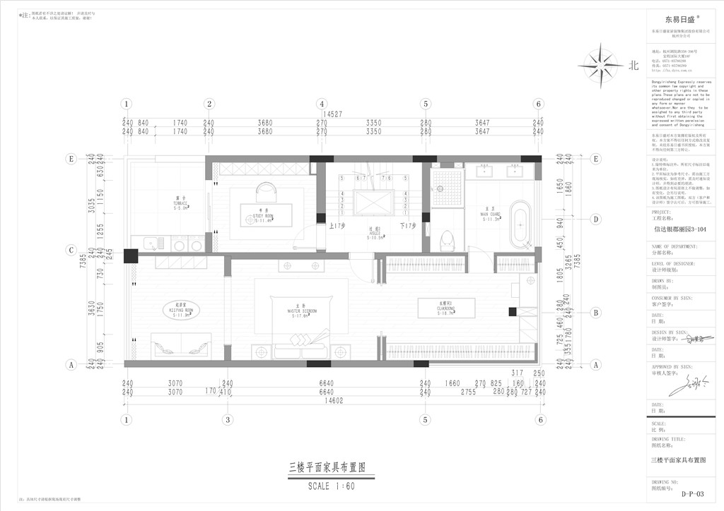 信达银郡法式轻奢风格465㎡装修效果图装修设计理念