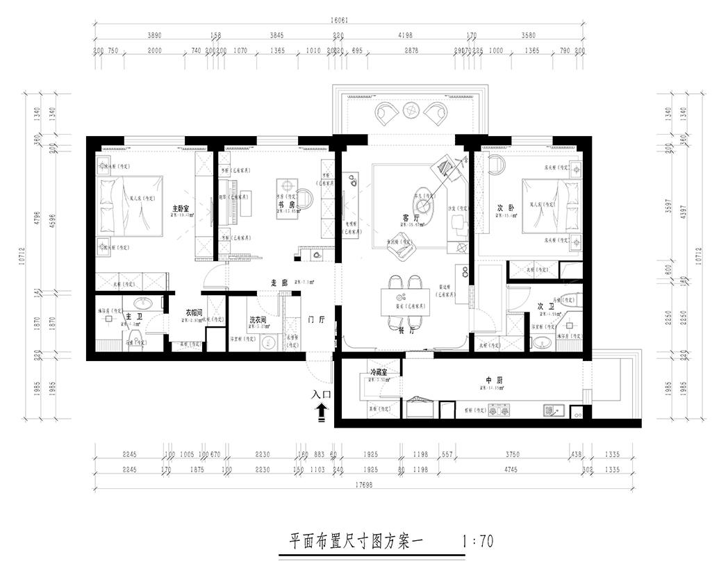 雅宝公寓-110㎡现代装修效果图装修设计理念