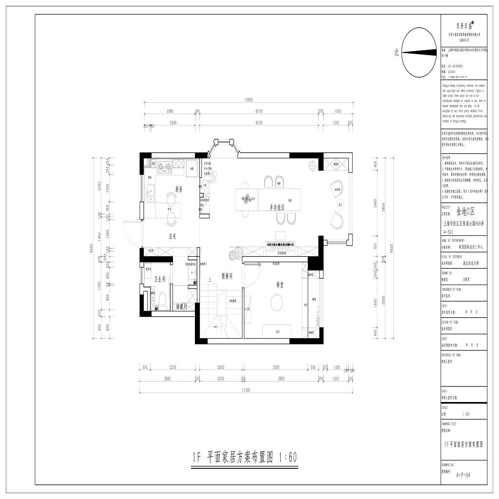 上海金地C区185平现代简约风格装修效果图装修设计理念