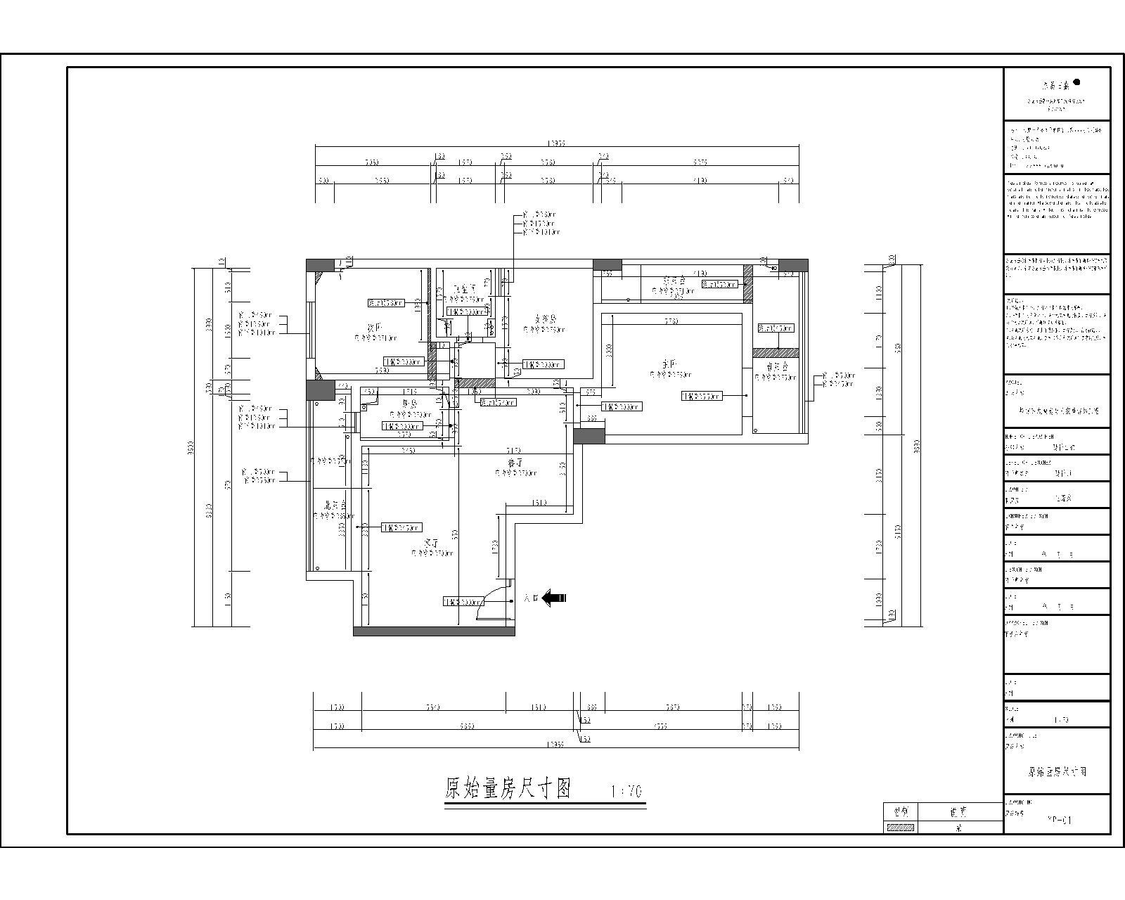 松芝万象城115㎡-现代风格-新房装修效果图装修设计理念