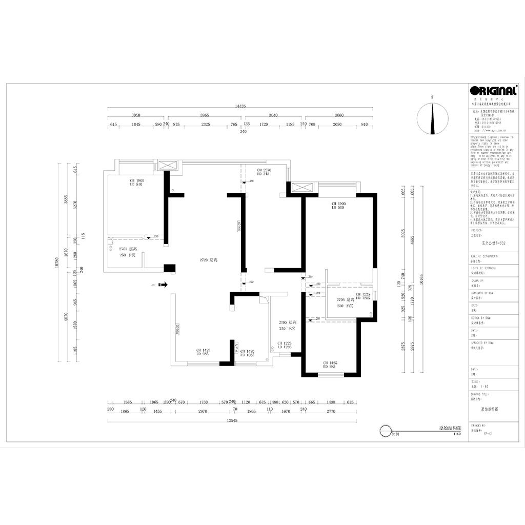 玉兰公馆 新中式 168㎡装修设计理念