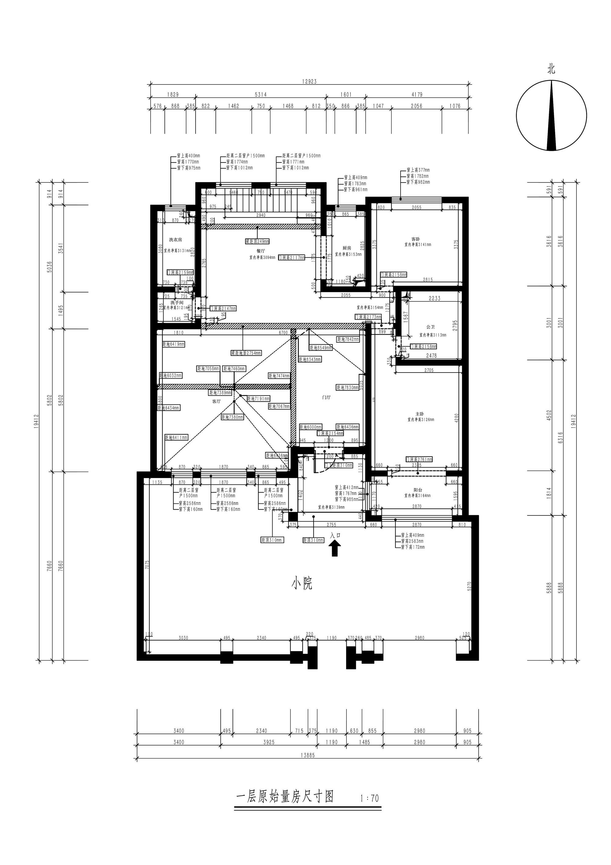 瑞景逸墅-新中式风格-500平装修设计理念