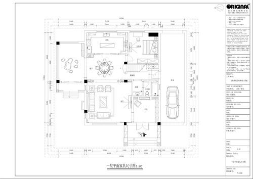 益阳600平米中美混搭风格自建别墅装修设计理念