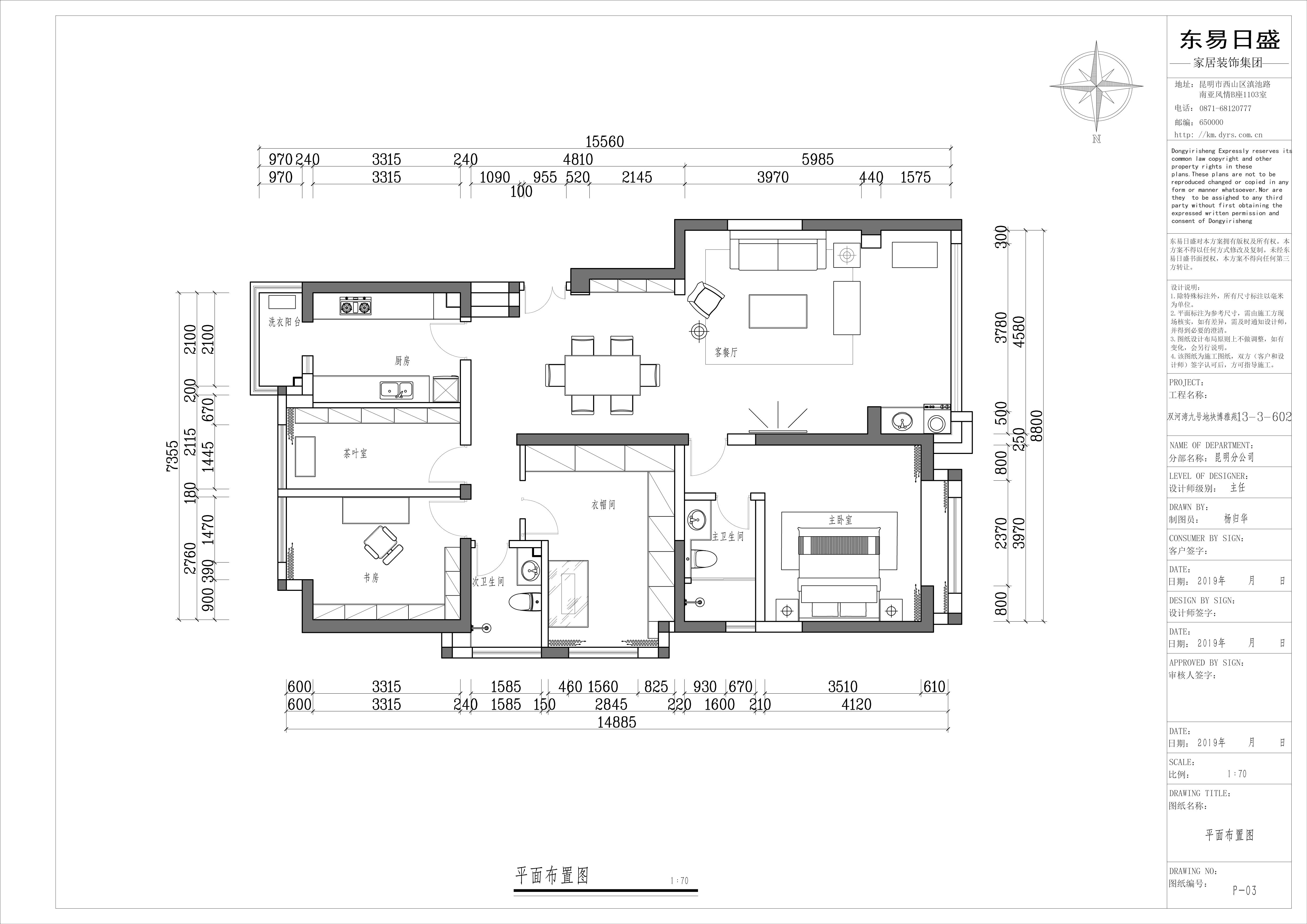昆明银海泊岸143平米现代简约装修效果图装修设计理念