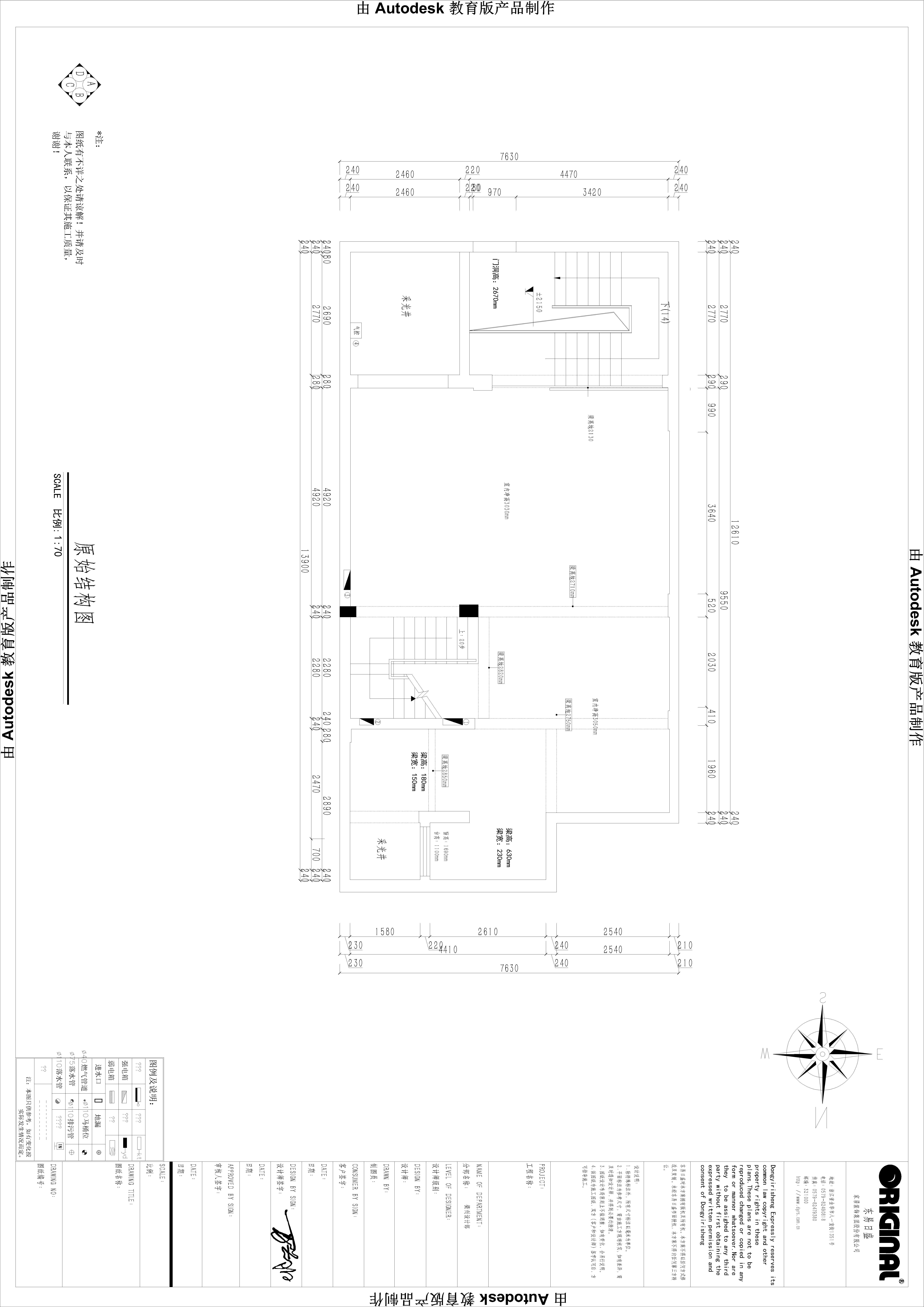 上林名墅美式450m²-美式装修设计理念