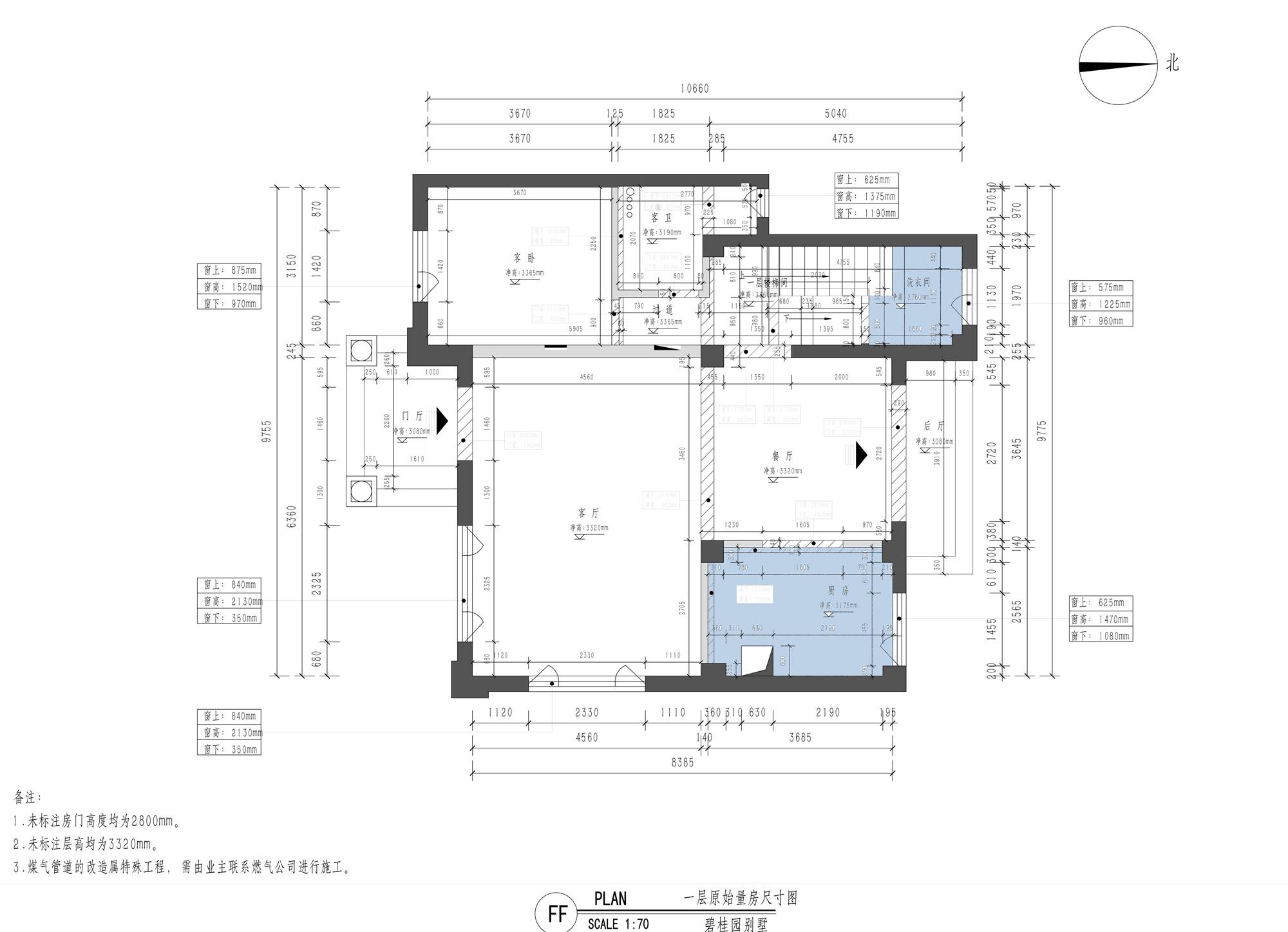 碧桂园270平现代简约别墅设计风格装修设计理念