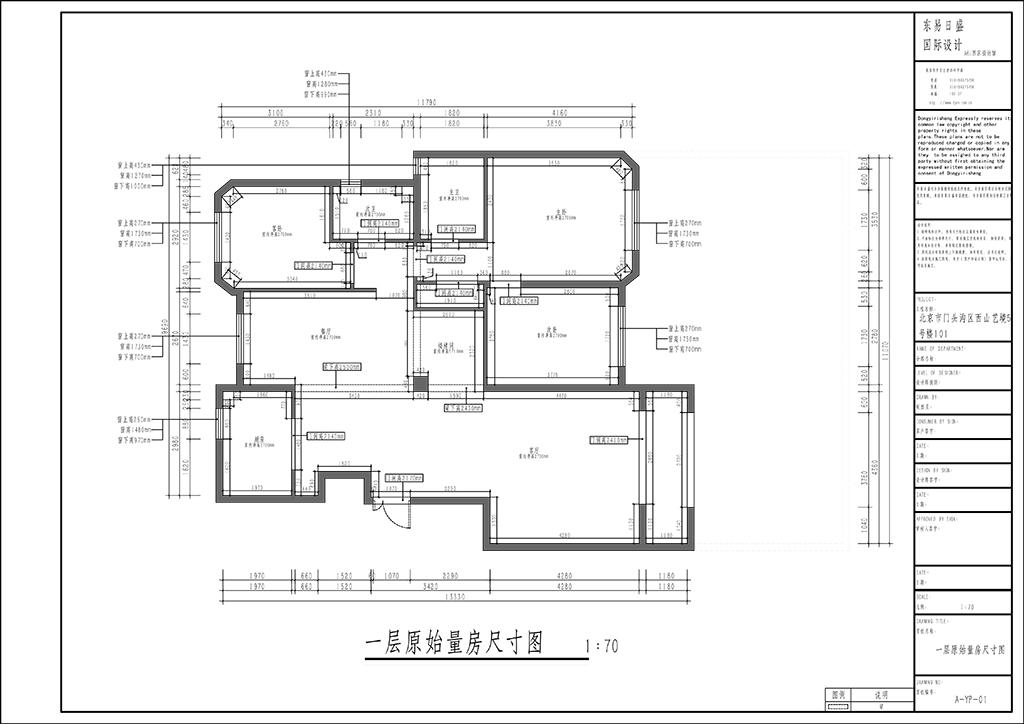 西山艺境 新中式 260平米装修设计理念