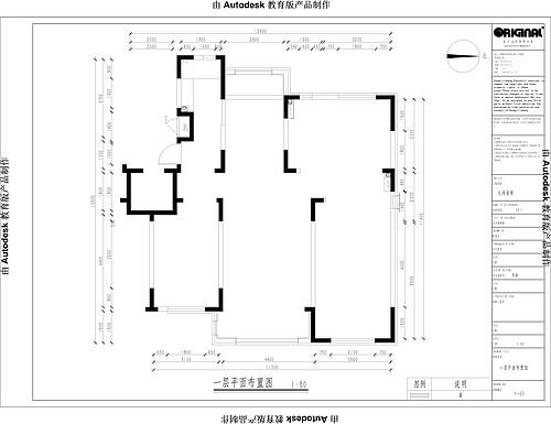 大河宸章141平现代风格装修效果图装修设计理念