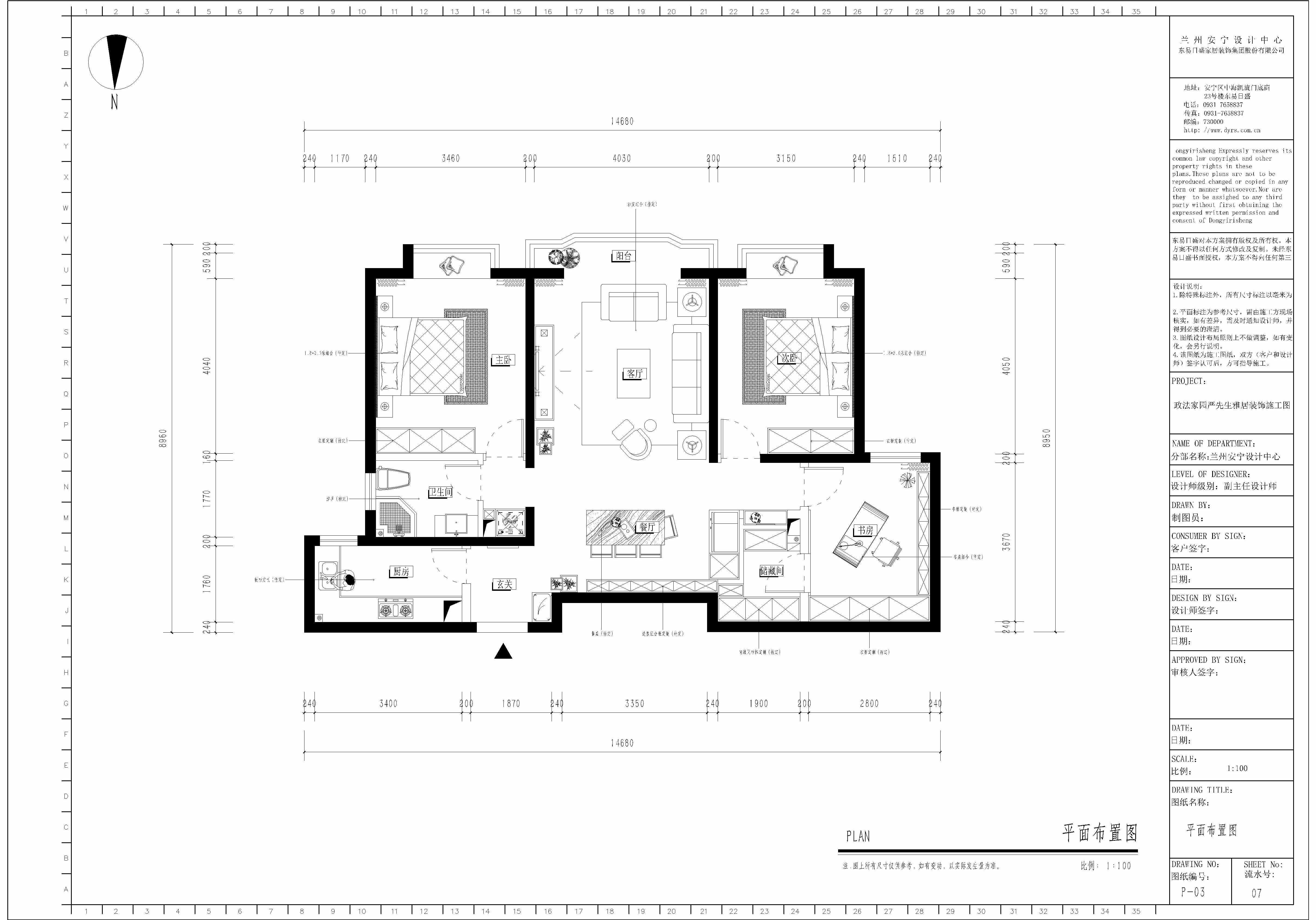 政法家园小区-120平米-美式风格装修效果图装修设计理念