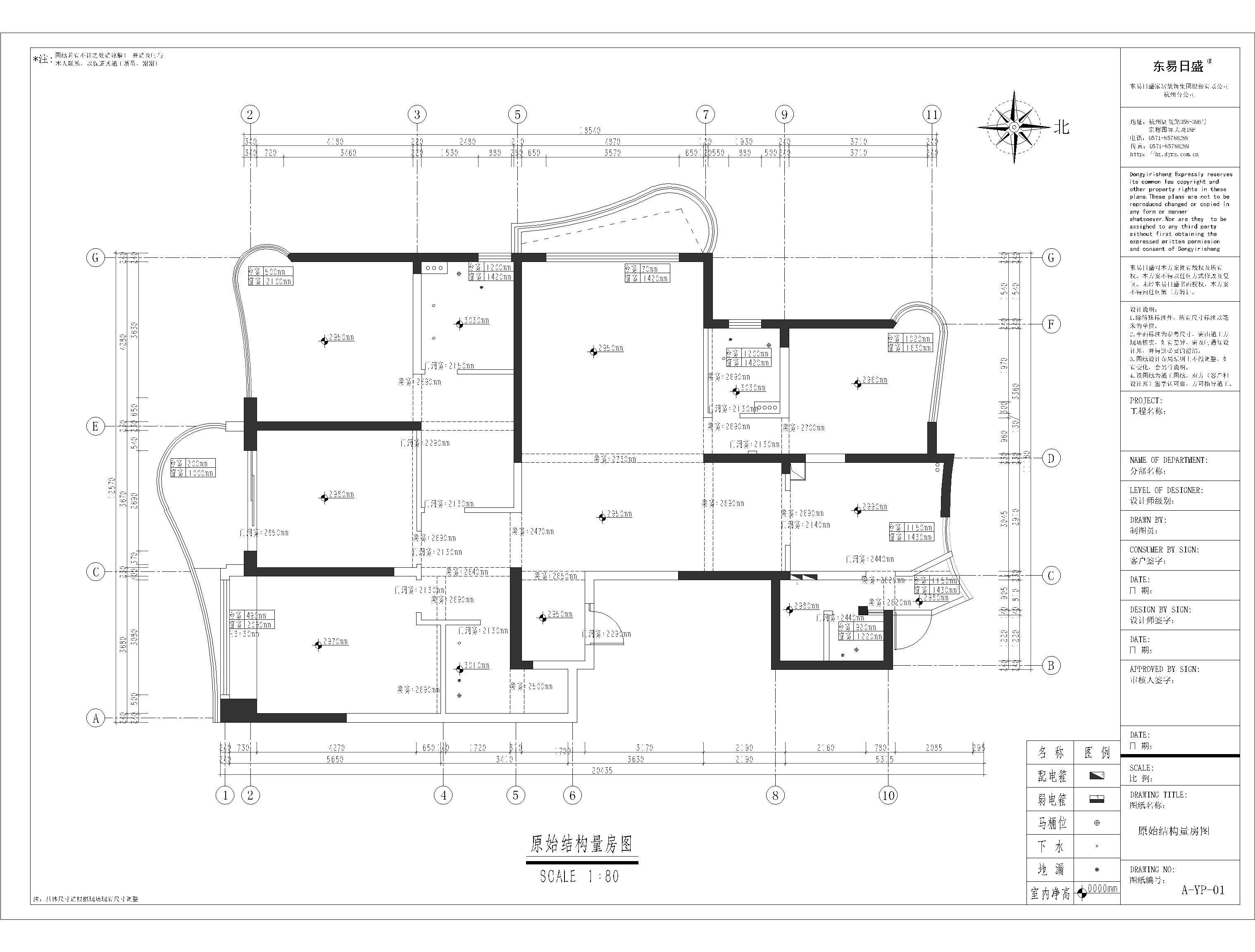 东方御府现代风格240㎡装修效果图装修设计理念