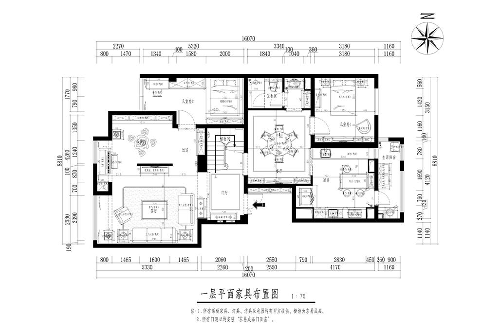 幸福家园-新中式-242㎡装修设计理念