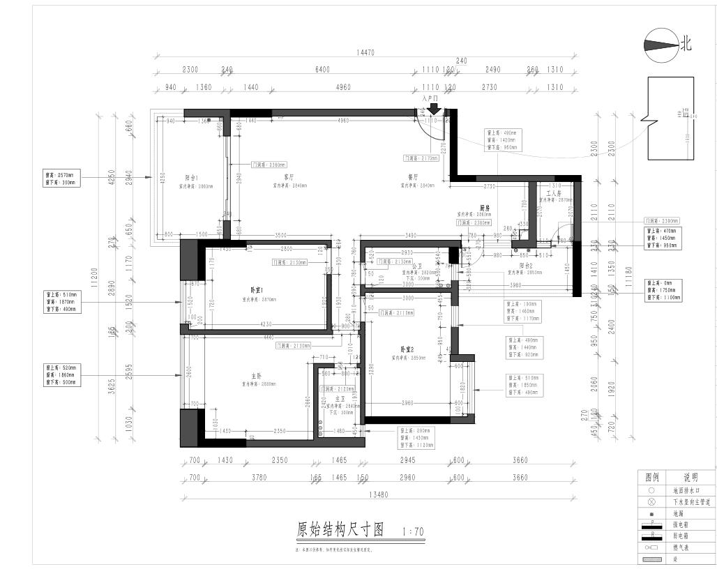 恒福新城135㎡现代简约平层案例效果装修设计理念