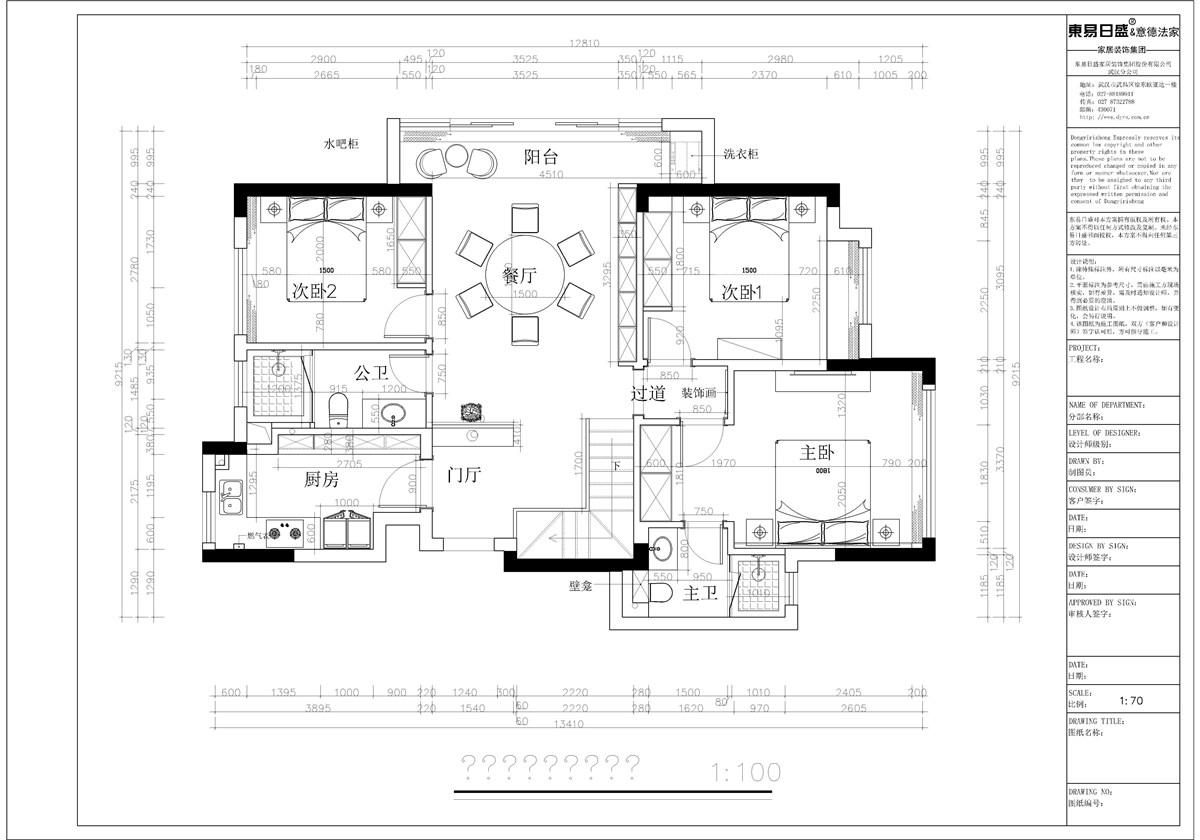 长投绿城兰园210平米新中式风格装修效果图装修设计理念