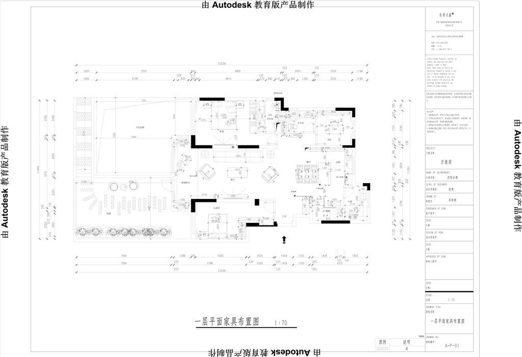 华润万象府323.9平新中式风格装修效果图装修设计理念