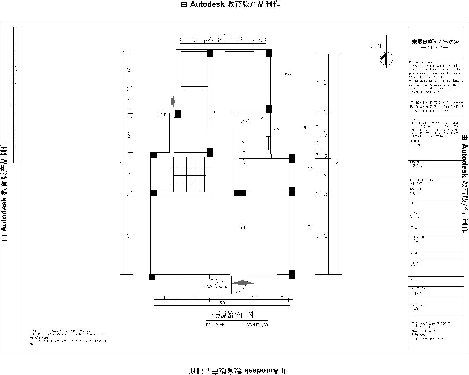常熟玫瑰园三期210㎡美式新古典风格装修效果图装修设计理念