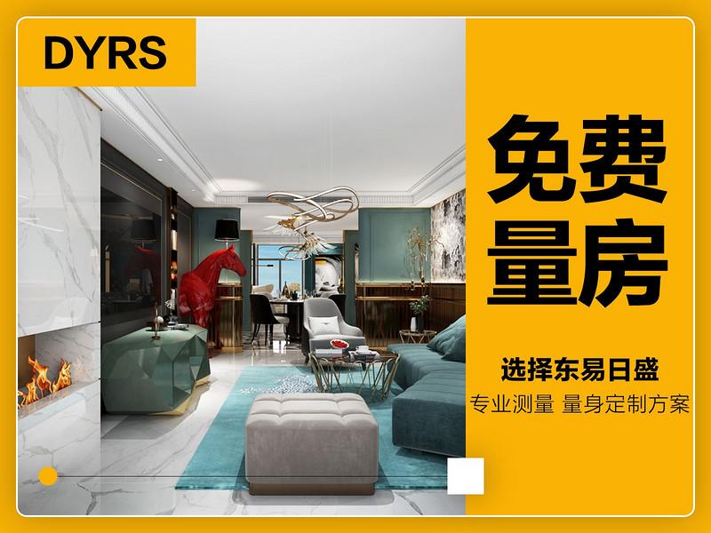 收房陷阱 房屋质量 检验房屋 检验房屋质量