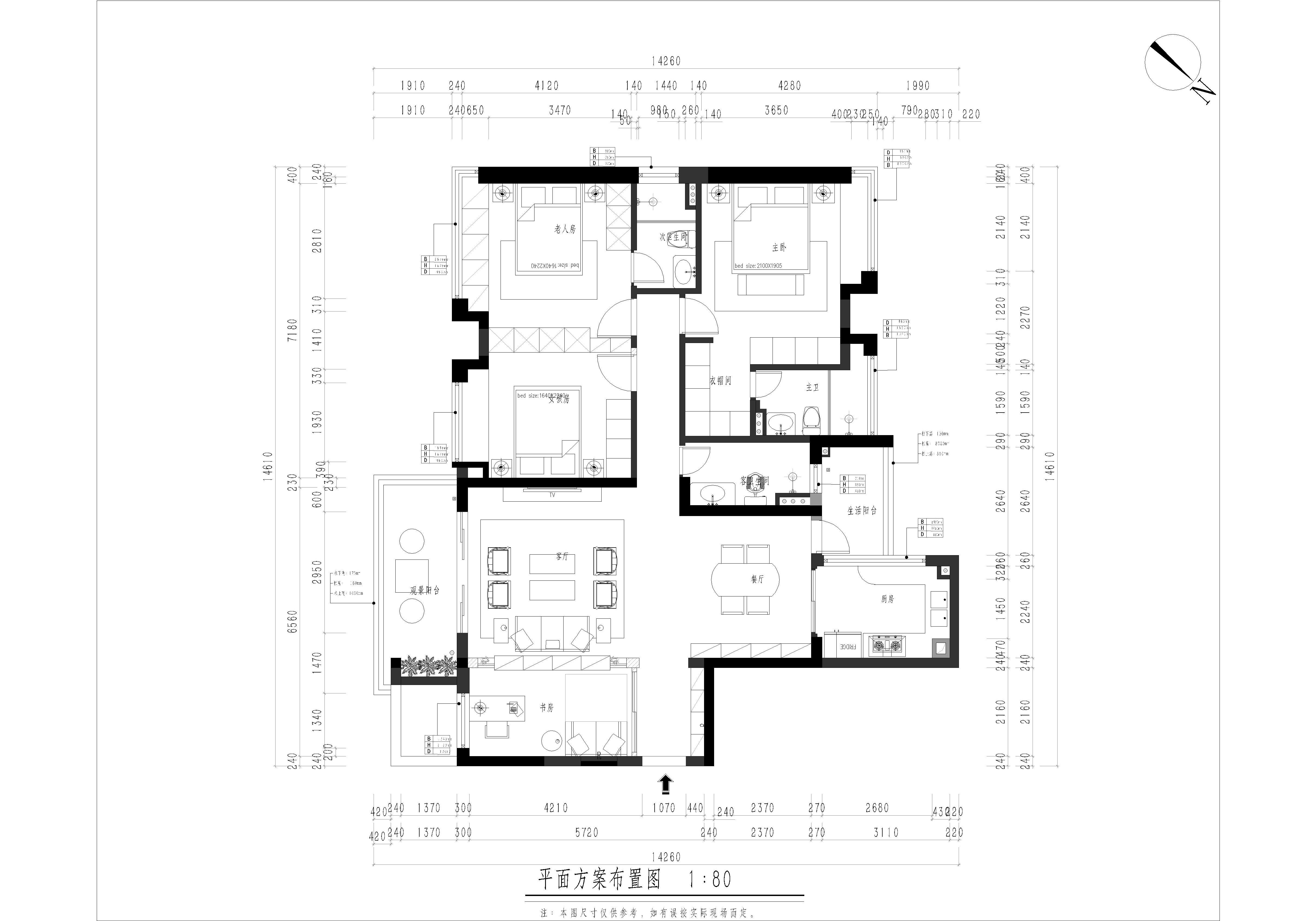 保利东滨147㎡四居室新中式风格装修效果图装修设计理念