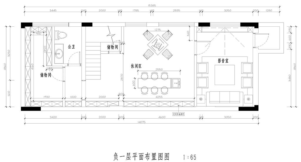卓越维港240㎡别墅装修设计-现代简约家装效果图装修设计理念