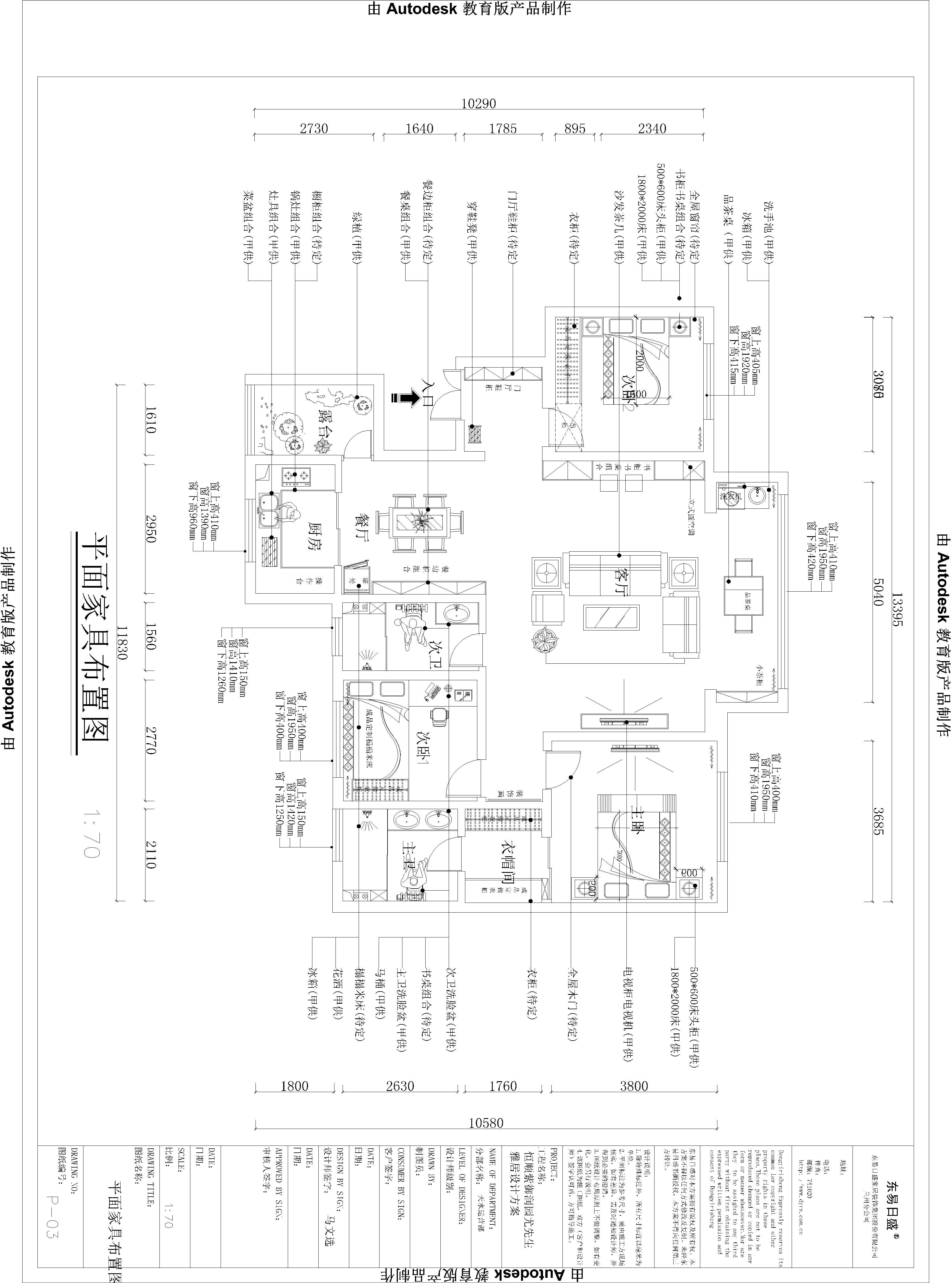紫御润园小区-145平米-现代简约风格装修效果图大全装修设计理念