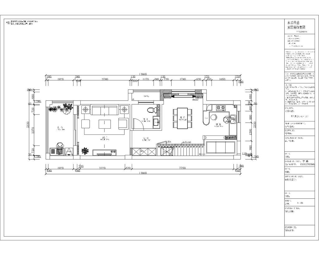 都市豪园130m²-现代装修设计理念