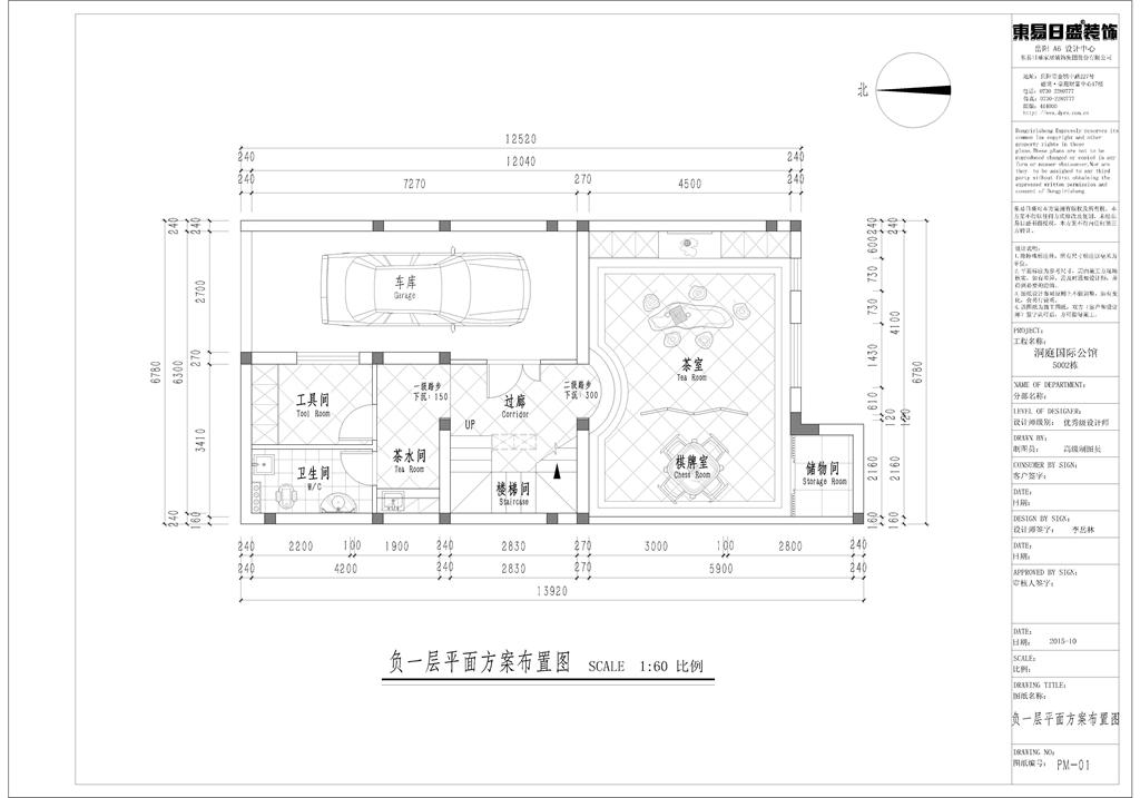 洞庭国际公馆355平米美式风格别墅装修设计理念