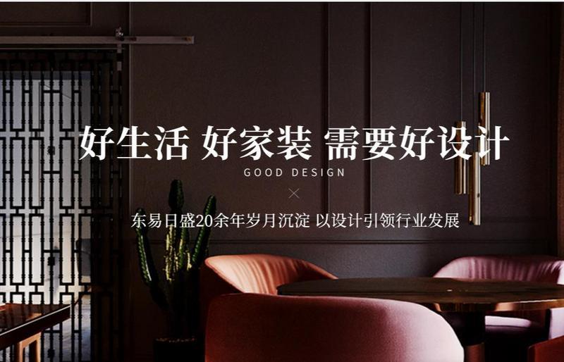 好生活需要好设计.jpg