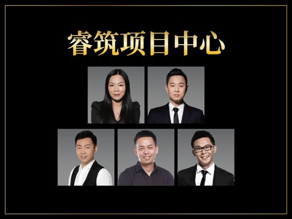 英雄联盟s10官网下注睿筑项目中心