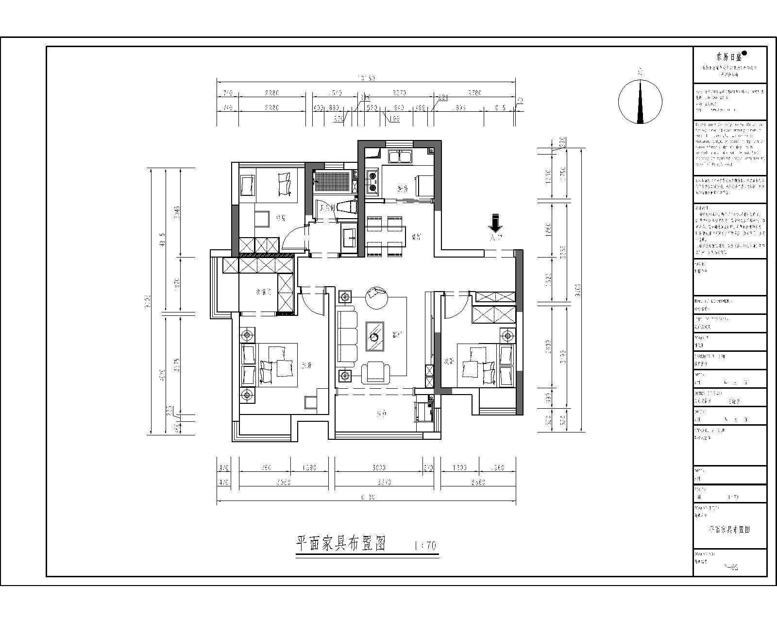 望江台110平现代轻奢风格四室两厅装修案例装修设计理念