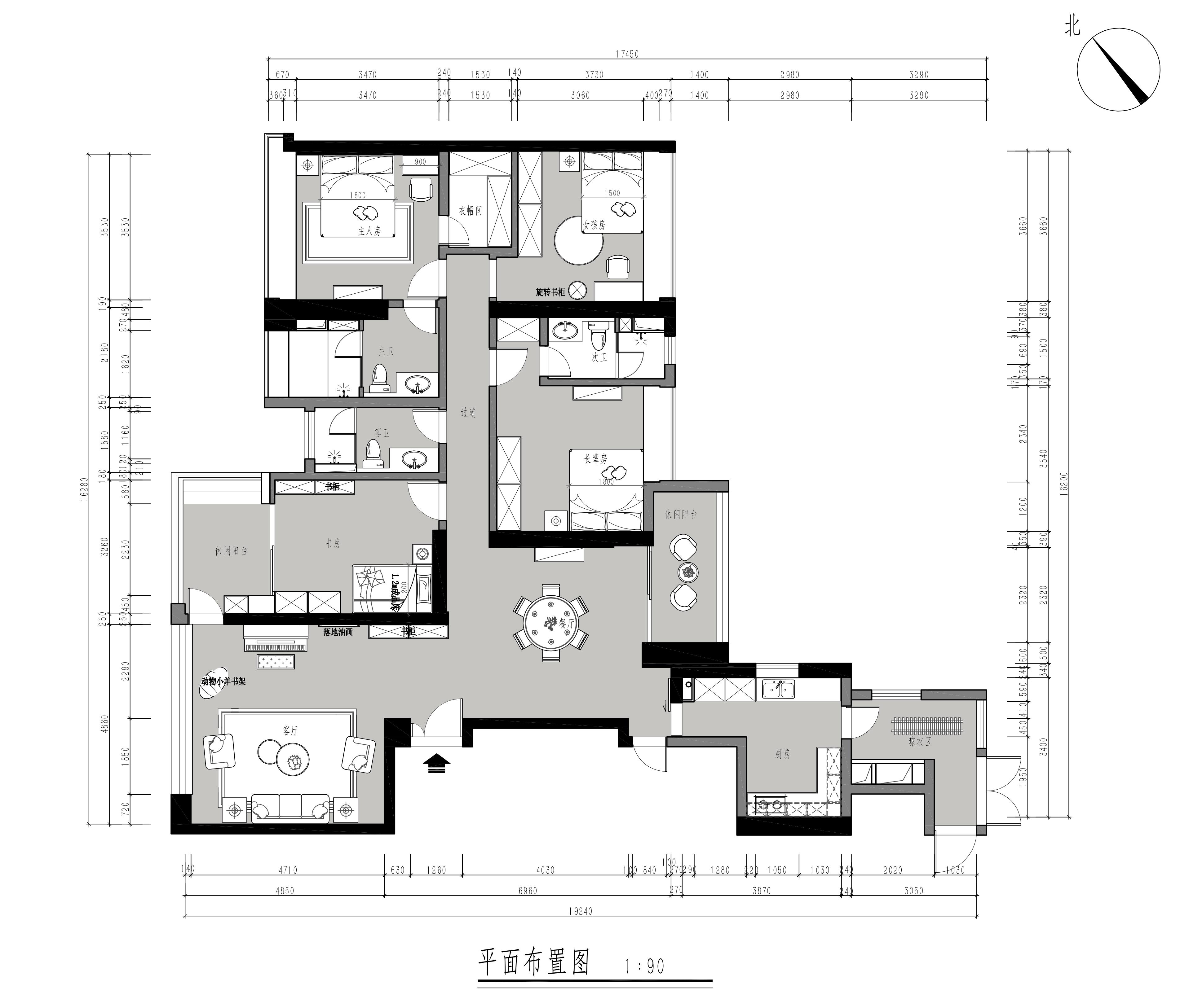 珠江公园颐德公馆轻美式160㎡套房案例效果装修设计理念