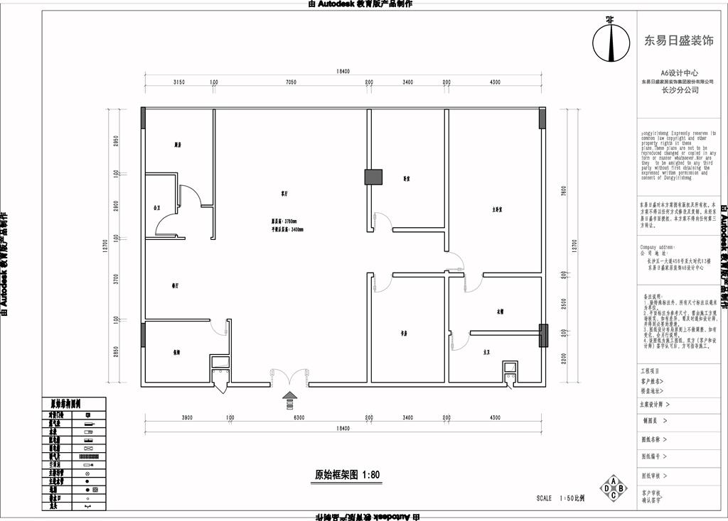 泰禹国际260平米现代轻奢风格四居室装修案例装修设计理念