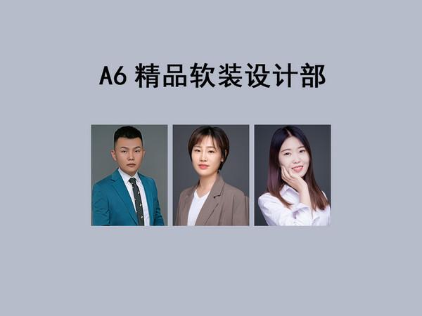 东易日盛A6精品软装设计部