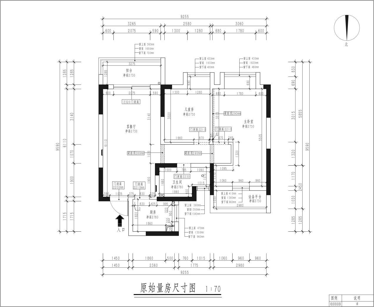 望江台90平米现代风格装修效果实景图装修设计理念