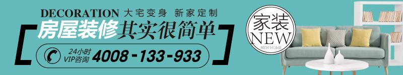 北京朝阳装修公司电话