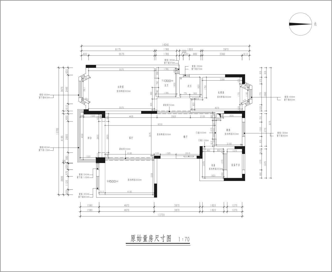 信达公园里140平米新中式风格装修效果实景图装修设计理念