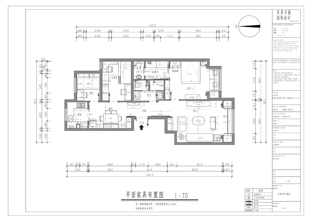 天润·和丽嘉苑-103平米-现代简约-装修效果图装修设计理念