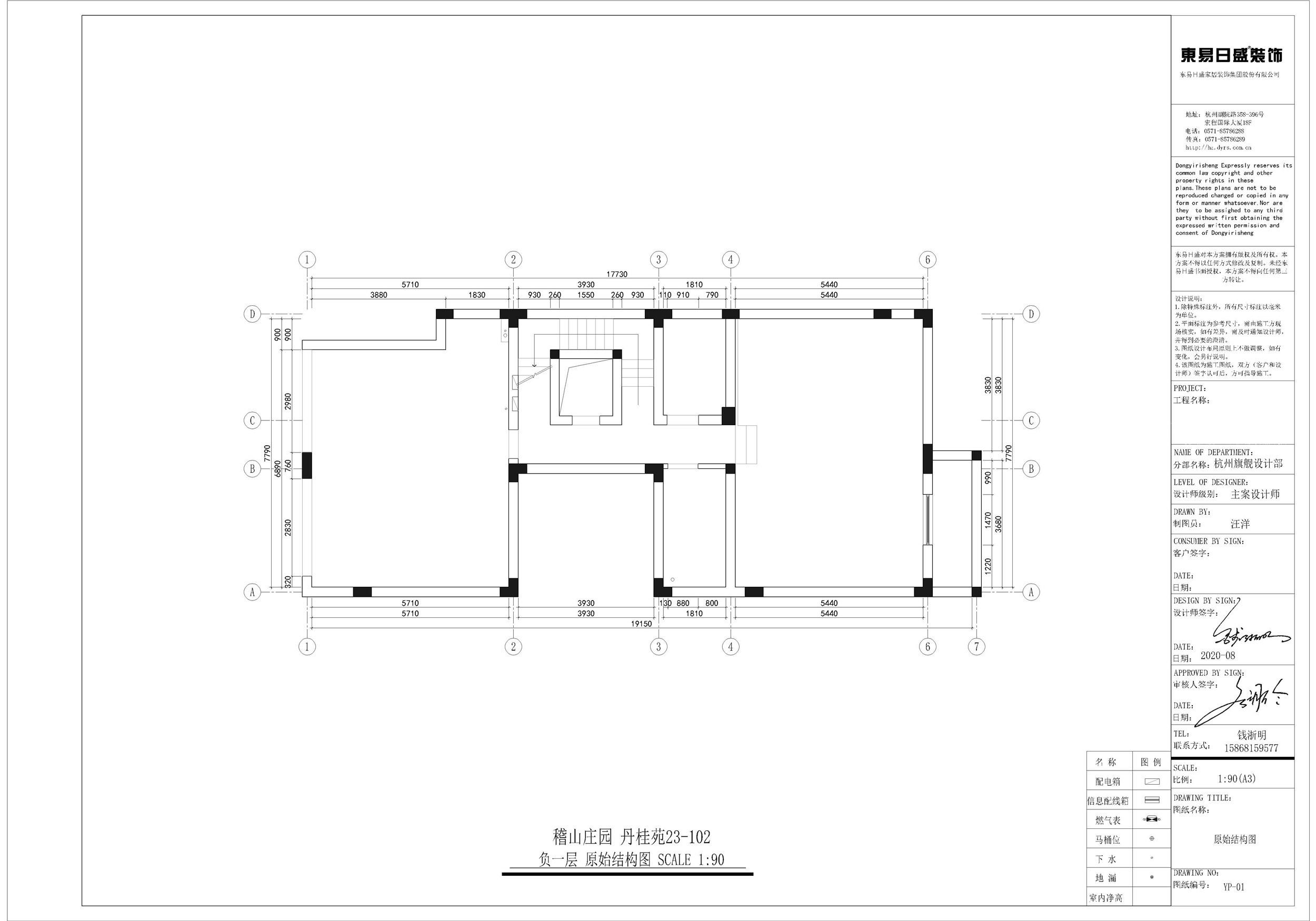 稷山庄园现代简约风格600㎡装修效果图装修设计理念